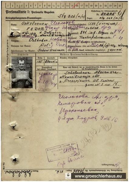 Ausschnitte aus der Personalkarte des sowjetischen Kriegsgefangenen Fedor Scholochow, gestorben am 6.10.1944 in Sanderbusch und auf dem Friedhof Sande bestattet (www.obd-memorial.ru).